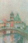 012 A_E_Baconsky_Venetia_1974 _ http://uniuneascriitorilor-filialacluj.ro/Poze/carti/A_E_Baconsky_Venetia_1974.jpg