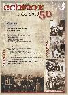 000 Afiș Echinox 50 _ http://uniuneascriitorilor-filialacluj.ro/Poze/carti/Afis_Echinox_2_site.jpg