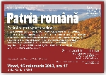 00 Afiș Patria română _ http://uniuneascriitorilor-filialacluj.ro/Poze/carti/Afis_Patria_romana_mc.jpg